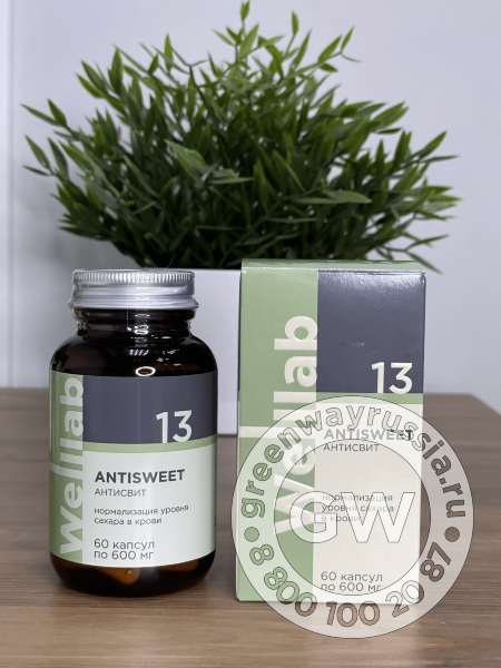Welllab ANTISWEET, 60 капсул